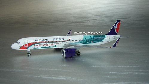 Air Macau A321 neo B-MBQ 1:500 HE534444