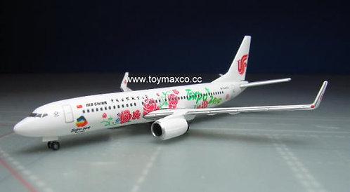 Air China B737-800  Expo 2019 1:500 HE533294