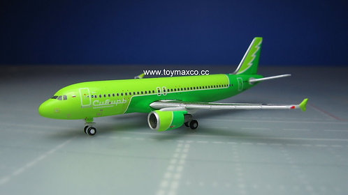 S7 A320 VQ-BPN Club Model 1:500 HE534345