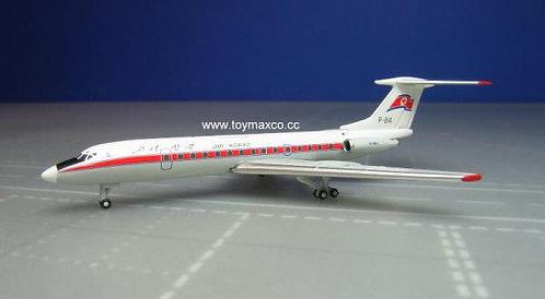 Air Koryo TU-134B 1:500 HE530002