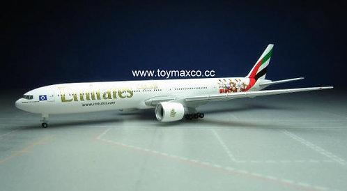 Emirates B777-300ER  Hamburger VS 1:500 HE530880