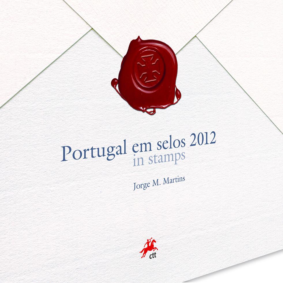 Portugal em selos 2012