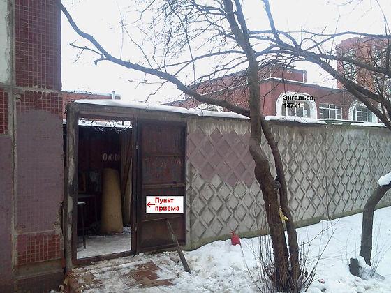 Пункт приема вторсырья и макулатуры расположен по адресу: проспект Энгельса, 145к1 в Выборгском районе Санкт-Петербурга.