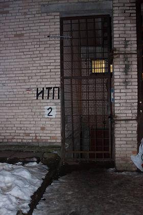 Пункт приема вторсырья и макулатуры расположен по адресу: проспект Просвещения, 68к1 в Калининском районе Санкт-Петербурга.