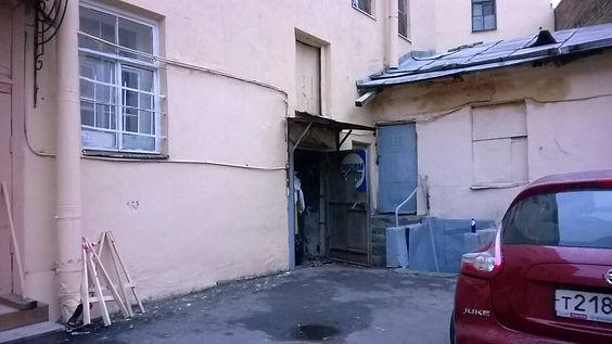 Пункт приема вторсырья и макулатуры расположен по адресу улица Чайковского, 6 в Центральном районе Санкт-Петербурга