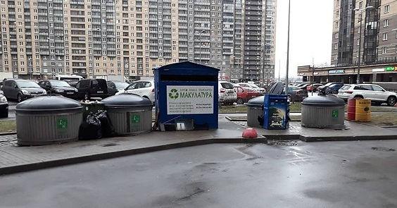 Пункт приема вторичного сырья и макулатуры расположен по адресу: улица Фёдора Абрамова, 21к1 в Выборгском районе Санкт-Петербурга.