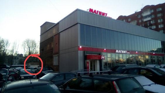 Пункт приема вторсырья и макулатуры расположен по адресу улица Верности, 9 в Калининском районе Санкт-Петербурга
