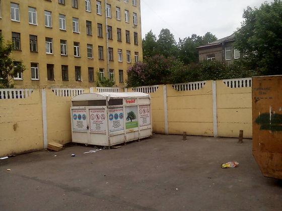 Контейнер для вторсырья и макулатуры расположен по адресу Московский проспект, 138к2 в Московском районе Санкт-Петербурга