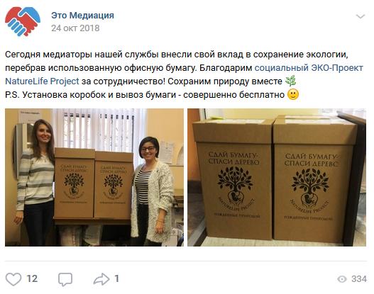 Центр Медиации КОНТАКТ