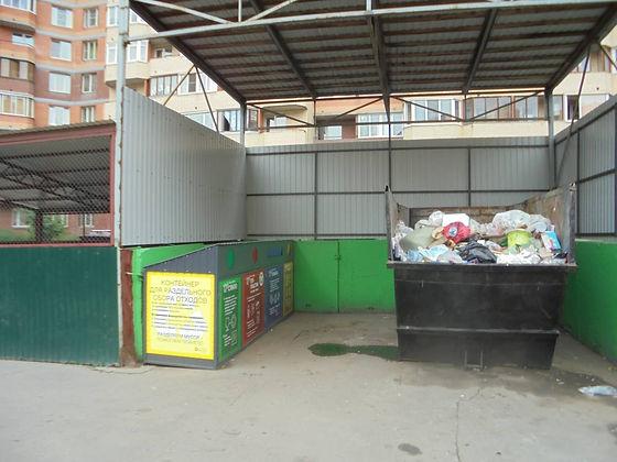 Контейнер для вторсырья и макулатуры расположен по адресу Малая Бухарестская улица, 5к2 во Фрунзенском районе Санкт-Петербурга.