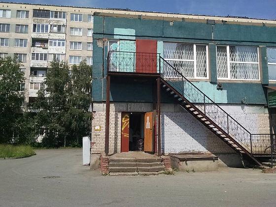 Пункт приема вторсырья и макулатуры расположен по адресу проспект Солидарности, 11к1 в Невском районе Санкт-Петербурга.