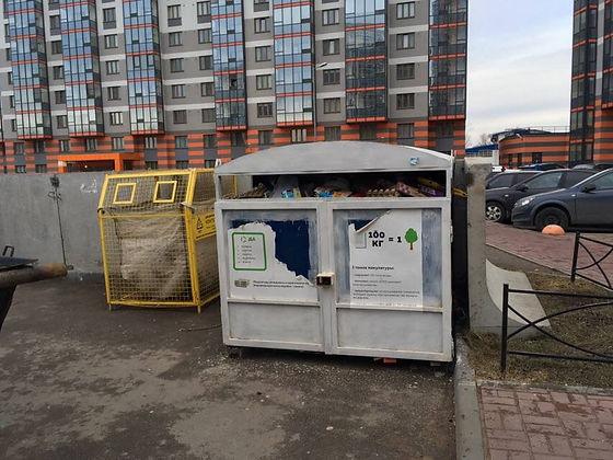 Контейнер для вторсырья и макулатуры расположен по адресу Дунайский проспект, 14к1 в Московском районе Санкт-Петербурга