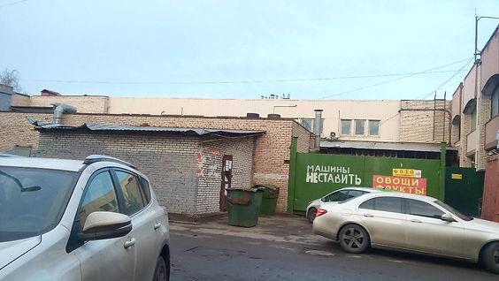 Пункт приема вторсырья и макулатуры расположен по адресу улица Галстяна, 3 в Московском районе Санкт-Петербурга