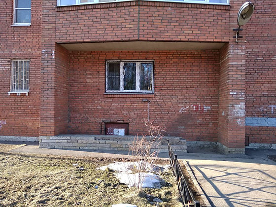 Пункт приема вторсырья и макулатуры расположен по адресу Искровский проспект, 8к2 в Невском районе Санкт-Петербурга.