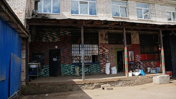 Пункт приема вторсырья и макулатуры расположен по адресу улица Орджоникидзе, 61 в Московском районе Санкт-Петербурга