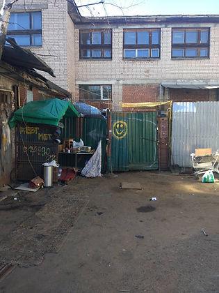 Пункт приема вторсырья и макулатуры расположен по адресу улица Костюшко, 38 в Московском районе Санкт-Петербурга