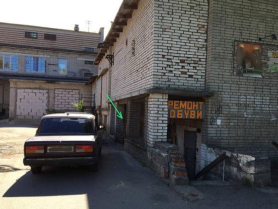 Пункт приема вторсырья и макулатуры расположен по адресу улица Лёни Голикова, 82 в Кировском районе Санкт-Петербурга