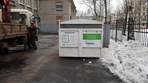 Контейнер для вторсырья и макулатуры расположен по адресу Благодатная улица, 11 в Московском районе Санкт-Петербурга