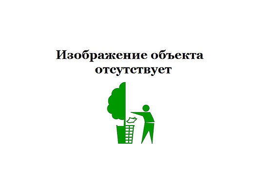Контейнер для вторсырья и макулатуры расположен по адресу улица Латышских Стрелков, 1 в Невском районе Санкт-Петербурга.