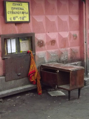 Пункт приема вторсырья и макулатуры расположен по адресу проспект Маршала Жукова, 30 в Кировском районе Санкт-Петербурга