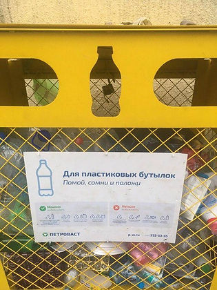 Контейнер для вторсырья и макулатуры расположен по адресу Петрозаводская улица, 7 в Петроградском районе Санкт-Петербурга
