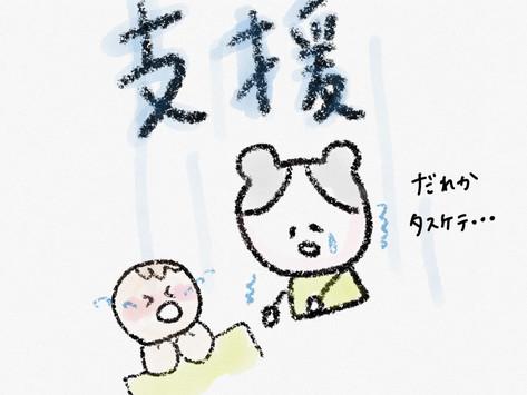 藤枝市 子育て支援サービスの紹介