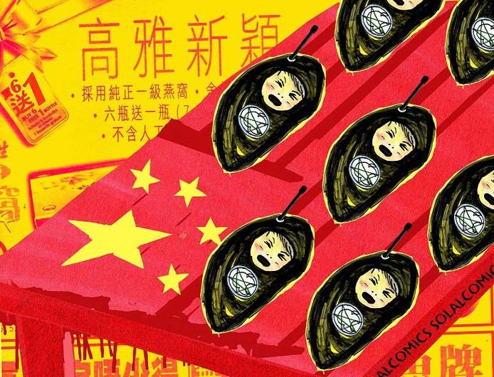 Le travail des enfants en Chine