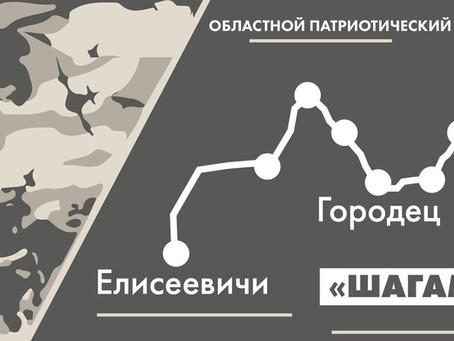 "ОНЛАЙН-МАРАФОН ""ШАГАМИ СПАСЕННЫХ"" | ЭТАП № 6 ""СТРОКИ ПАМЯТИ"""