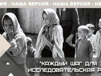 """""""КАЖДЫЙ ШАГ ДЛЯ ЖИЗНИ"""" ИССЛЕДОВАТЕЛЬСКАЯ РАБОТА №2"""