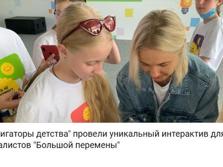 """""""НЕСКУЧНЫЕ ИГРЫ РДШ"""" НА """"БОЛЬШОЙ ПЕРЕМЕНЕ""""!"""