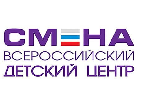 """БРЕНД ЛИЧНОСТИ"""
