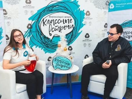 КЛАССНАЯ ВСТРЕЧА | АНТОН КИРЕЕВ
