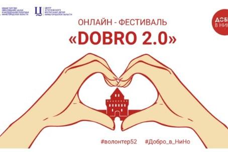 DOBRO 2.0