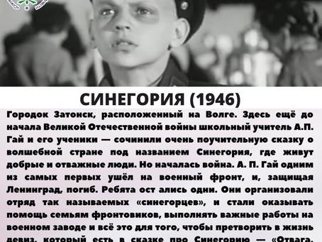 КАЛЕНДАРЬ ПИОНЕРСКИХ ТРАДИЦИЙ