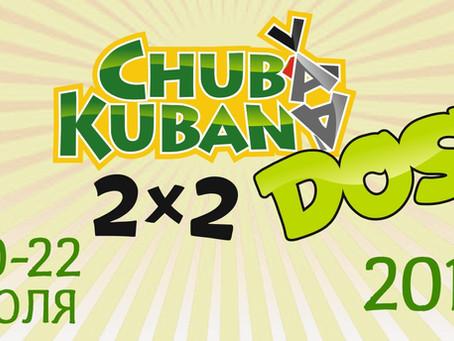 Положение Chuba Kubana DOS