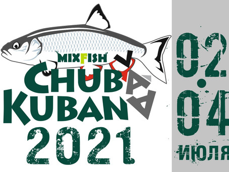 Положение Chuba Kubana 2021