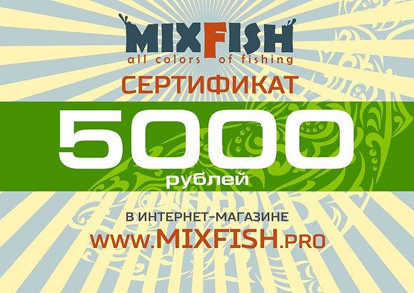 Сертификат 5000 рублей