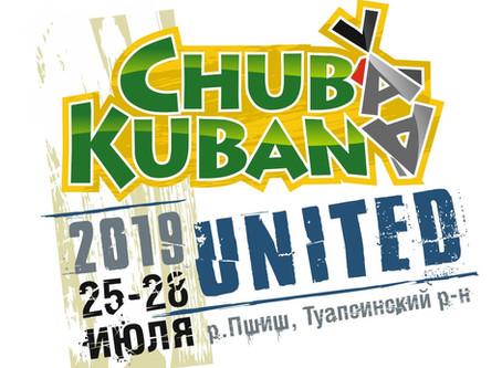 Положение Chuba Kubana UNITED