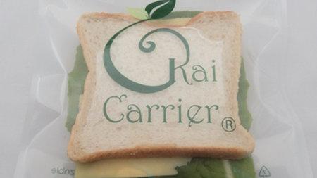 Kai Carrier - Sandwich Bag 5 pack