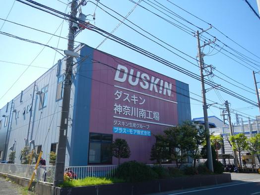 DSCN6832.JPG