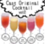 cast_original_cooktail.jpg
