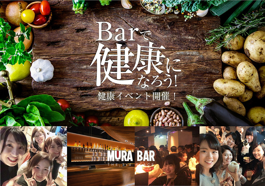 MURA健康メニューチラシ_top001.jpg