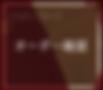 MURA_APP_parts010.png