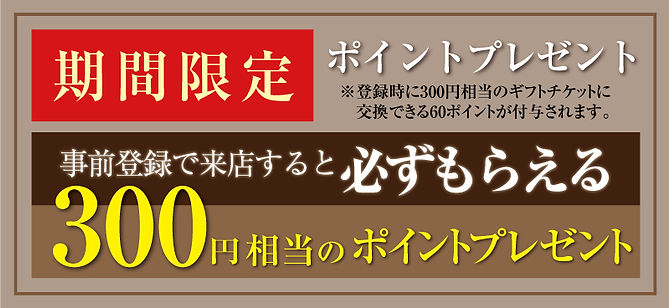 ticket002.jpg