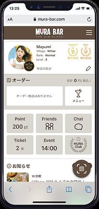 MURA_APP_new01.png