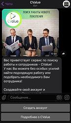 photo_2020-09-02_10-56-02.jpg