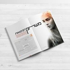 Chickchic Magazine