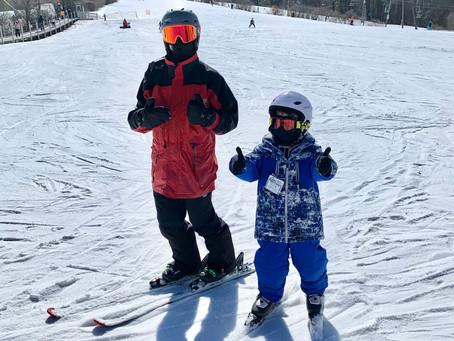 Hitting the Slopes at Ski Ward