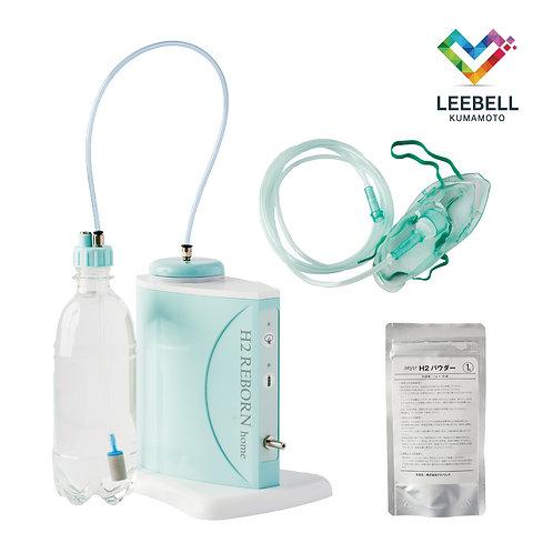 H2 REBORN home 水素生成器