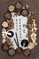 Innere Medizin, Rheumatologie, Ayurvedamedizin, TCM, Akupunktur
